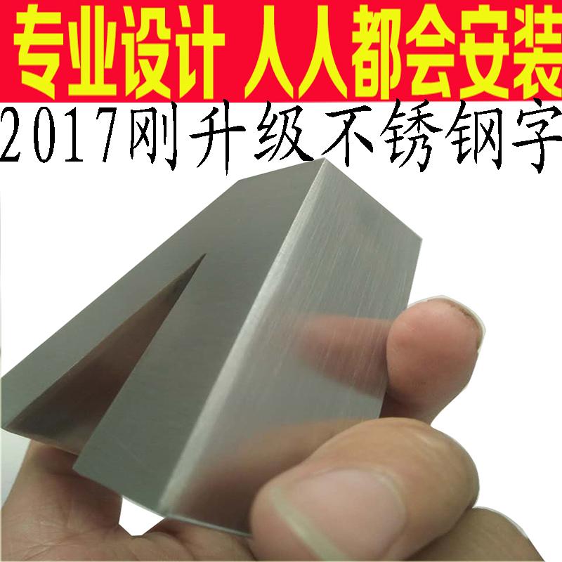 Letreros de tiendas de personalización de plano la palabra carácter tridimensional de acero inoxidable nombre producción Seiko boutique de acero inoxidable.