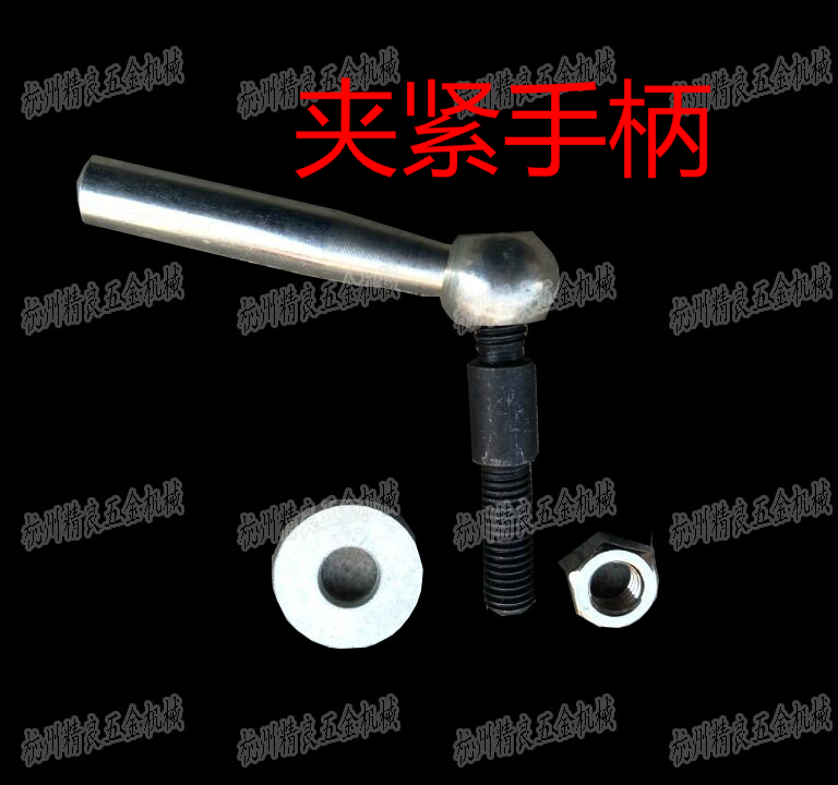 Electric threading machine die head parts clamping handle locking assembly locking screw clamping screw original accessories