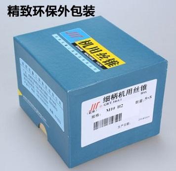A quantidade de FIOs direto no cartão, tap tap tap de M14 X 1.25H2