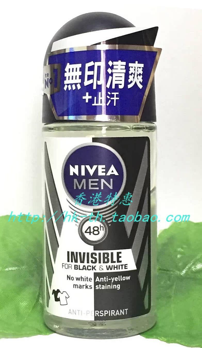 Hong Kong compra refrescante y sin huellas de Nivea Nivea 48 horas - hombre de antitranspirantes de 50 ml