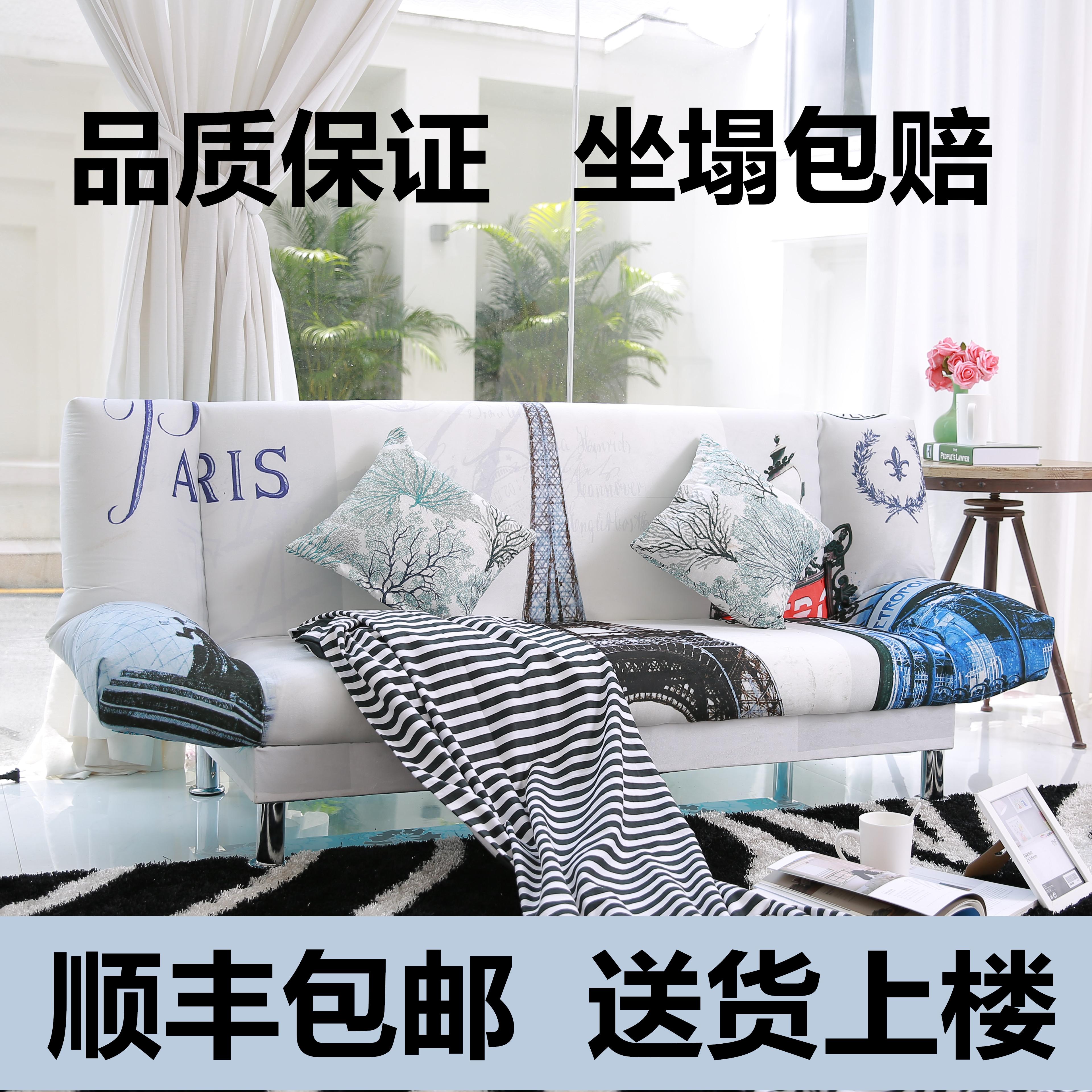 小型折りたたみリビング单双三人保存両用多機能洗い張り怠け者木造布製ソファベッド