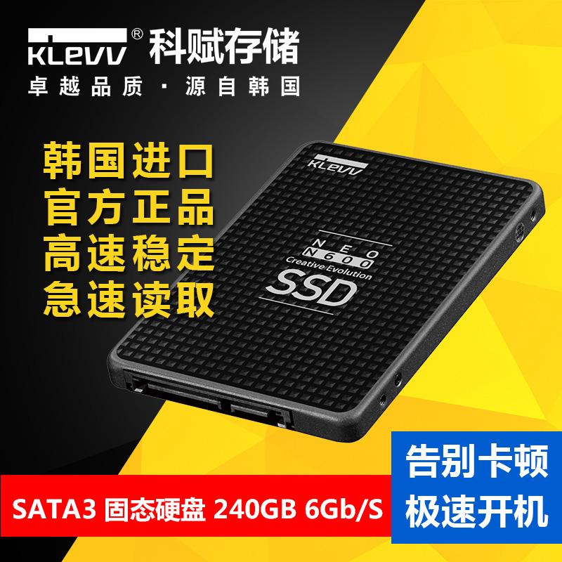 Klevv fu SATA32.5, Solid State disk Zoll notebook solid - State - Hard 240g desktop - festplatten