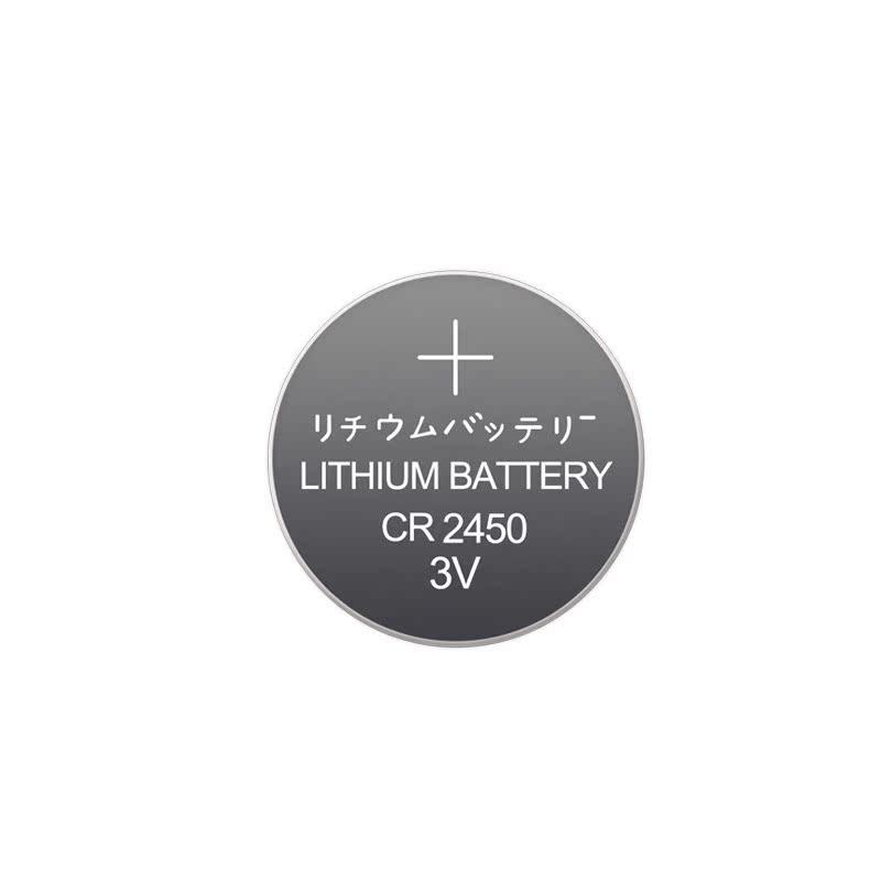 den första batteri tai jet köpa 2 - 1 CR2450 knappceller fjärrkontroll e 1 kapsel