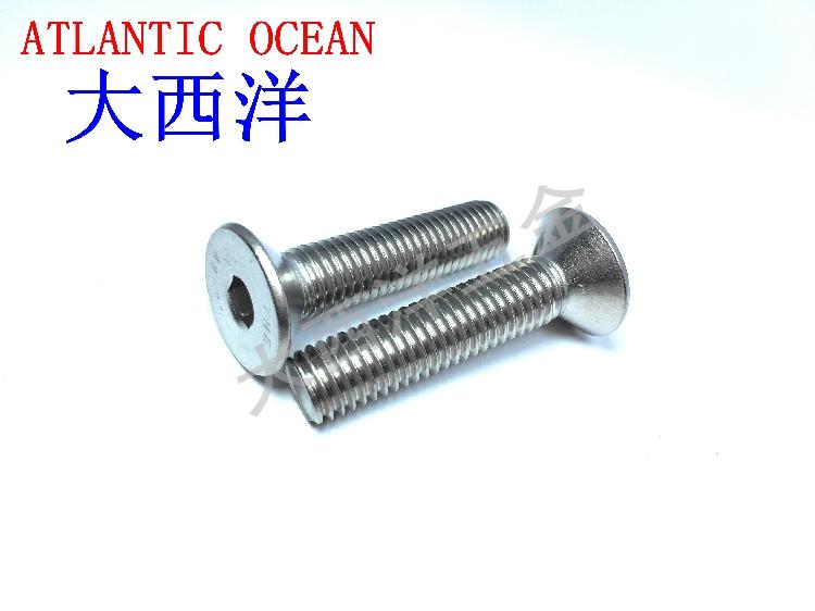 /304 stainless steel countersunk head six angle bolts, flat head six corners screw M12*25/30--100