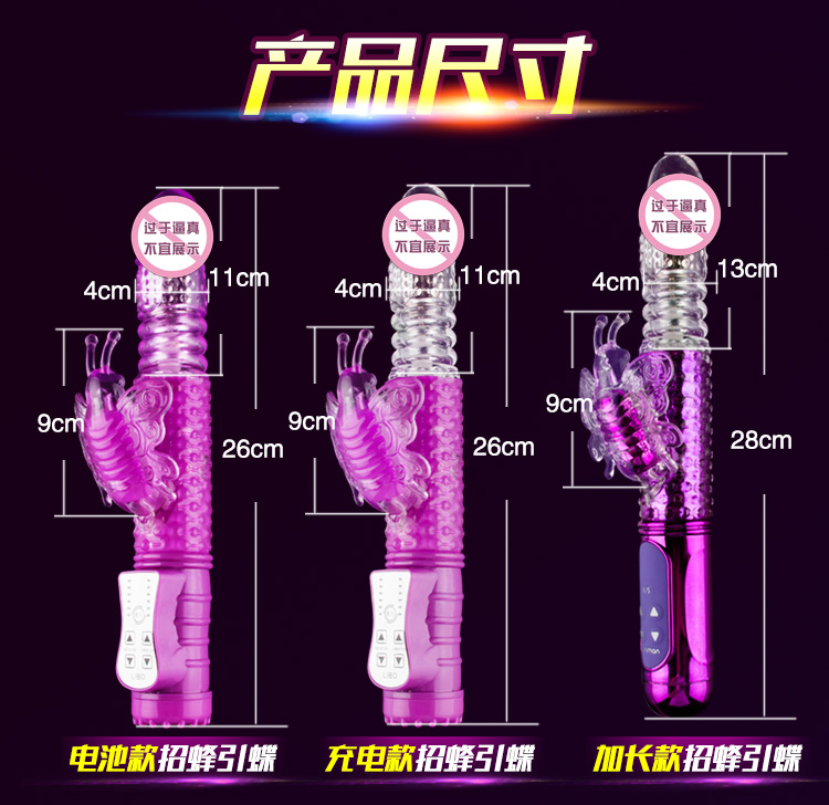 A charging vibration rotary bead rod female G-spot massage clitoris orgasm blowing masturbation device of adult sex toys