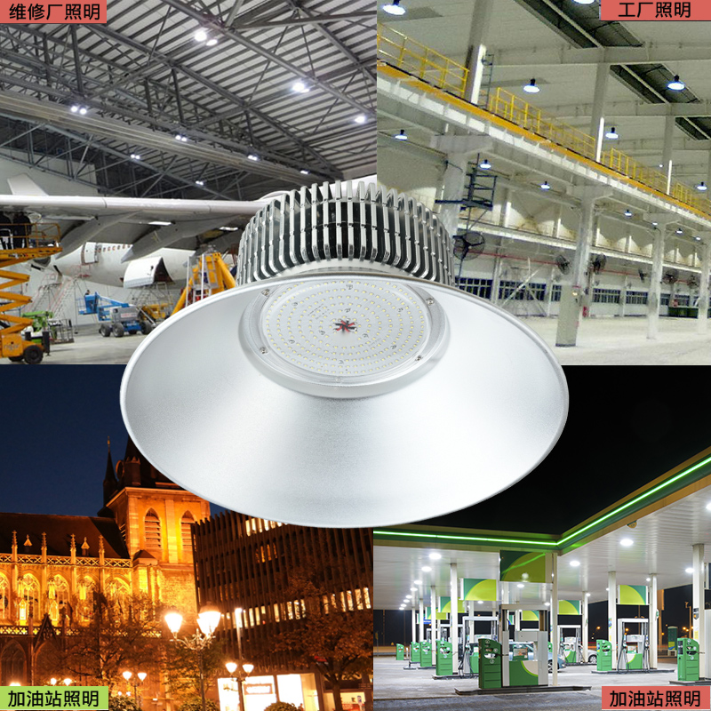 LED industrial and mining lamp explosion proof lamp workshop, tomorrow shed lamp, factory lamp, workshop lamp, 200w100w pendant lamp, industrial lamp