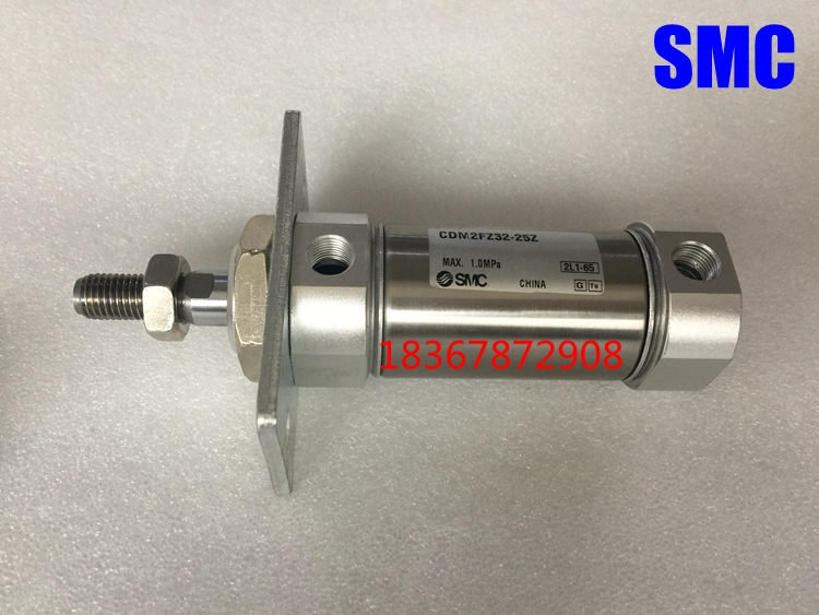 SMC new CDM2FZ20/CDM2FZ25-300Z/325Z/350Z/375Z/400Z mini cylinder