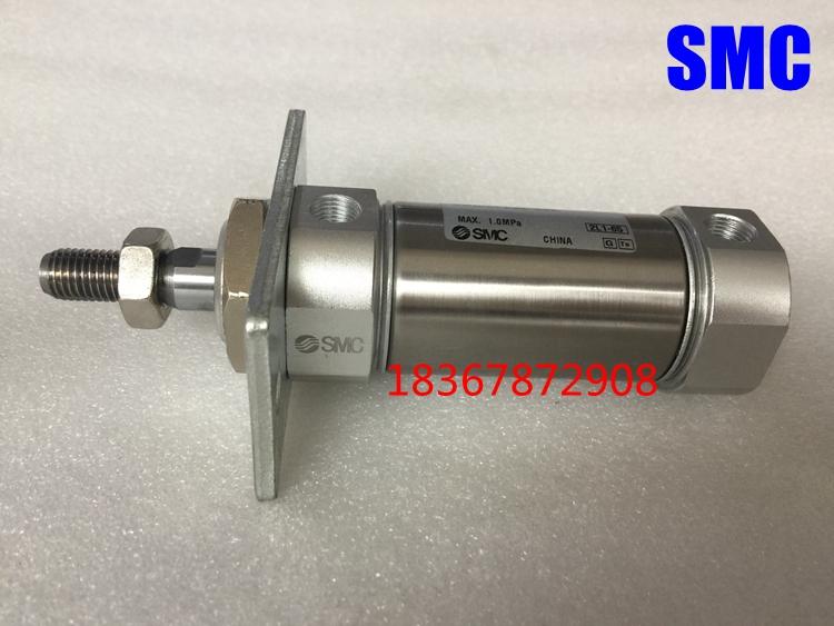 SMC new CDM2FZ20/CDM2FZ25-25Z/50Z/75Z/100Z/125Z/150Z mini cylinder