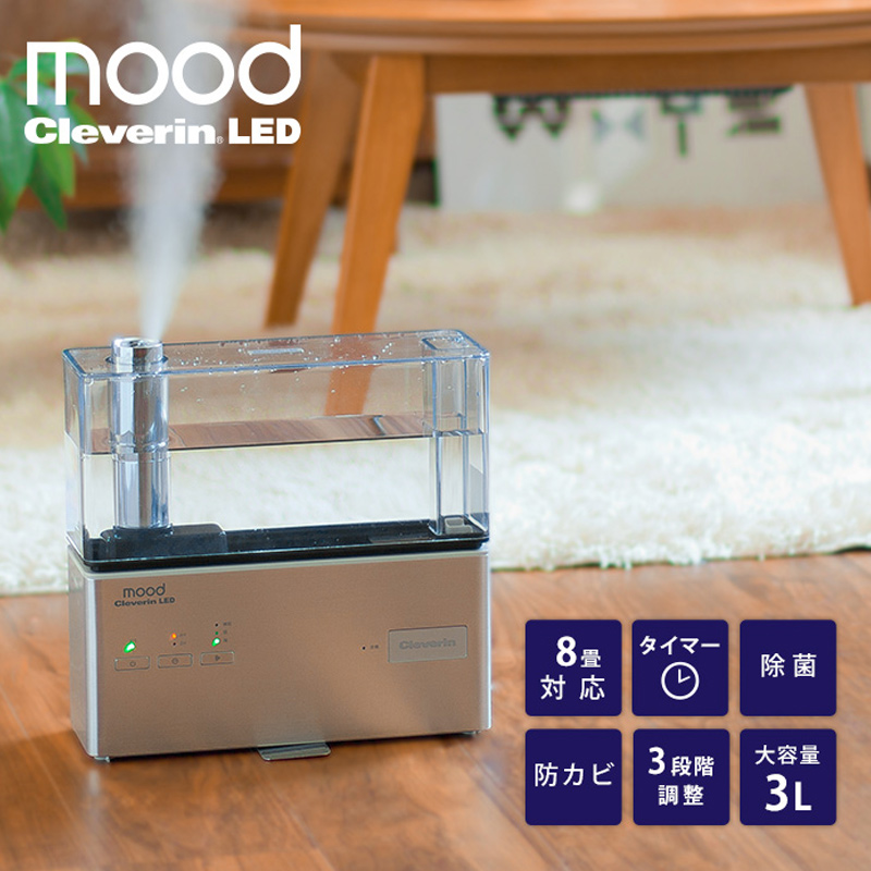 Mood Japanese pregnant baby humidifier, home silent bedroom, timed intelligent air purification, 301C mail