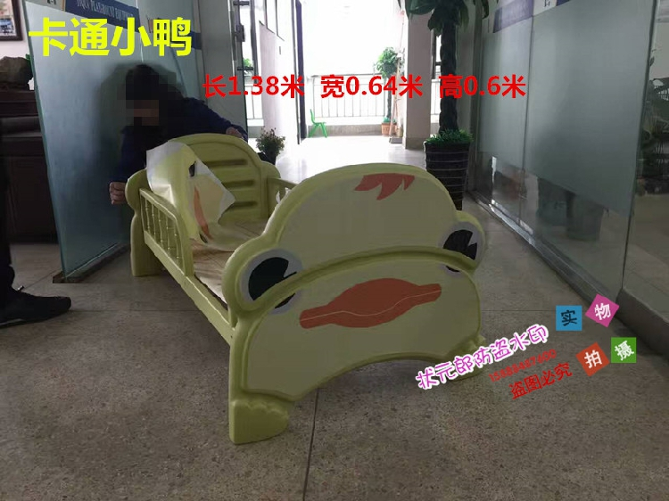 Kindergarten cartoon special bed plank bed plastic children bed bed bed double bed single bed guardrail with lunch