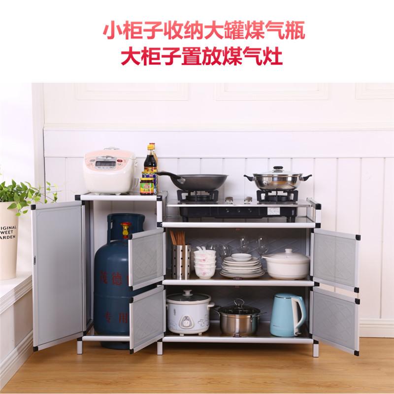 Kitchen gas stove, cabinet, cabinet, sideboard, cupboard, cabinet, tea cabinet, locker, aluminum alloy simple