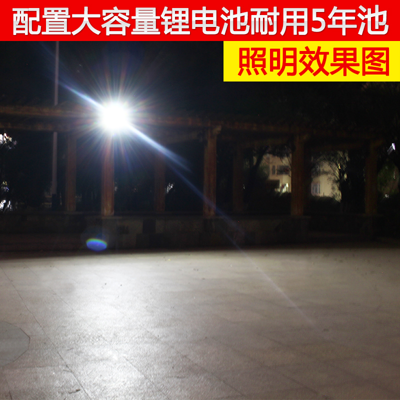 The ceiling lamp solar energy lamp super bright indoor outdoor courtyard villa home remote control lamp solar street lamp waterproof
