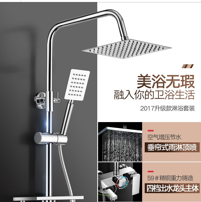 Bathroom shower nozzle rain water mixing valve set copper bathroom faucet bathroom for domestic hot and cold