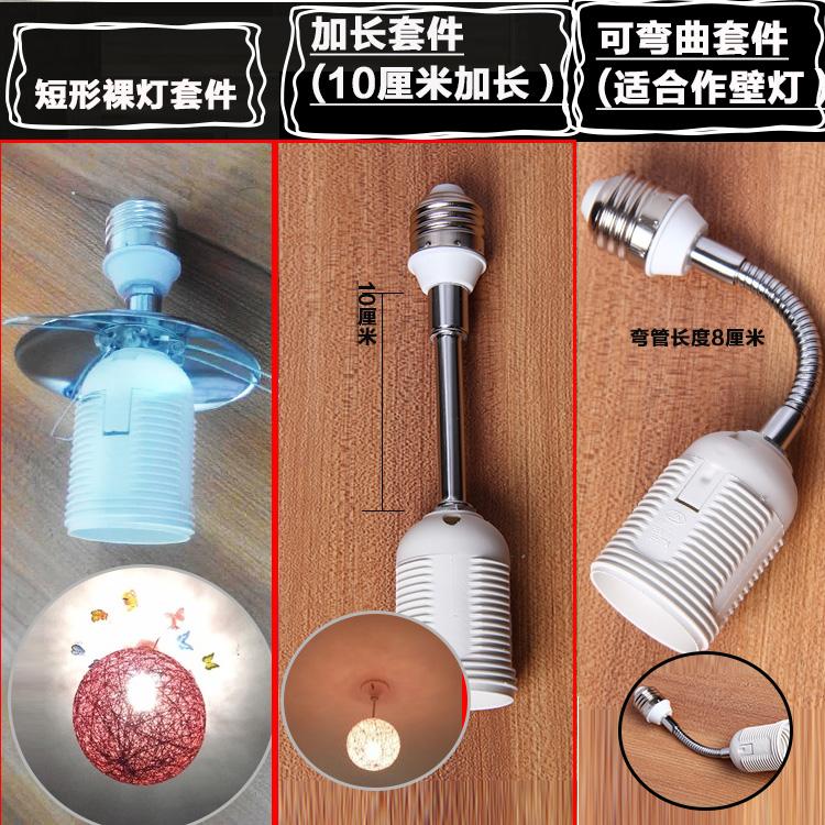 現代の簡明なシャンデリアほや殻創意防爆籐麻玉ほやdiyスタンド寝室部品led燈