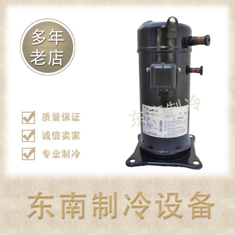 a légkondicionáló kompresszora nagy JT160GABY1LJT170GABY1L 5 a kompresszor