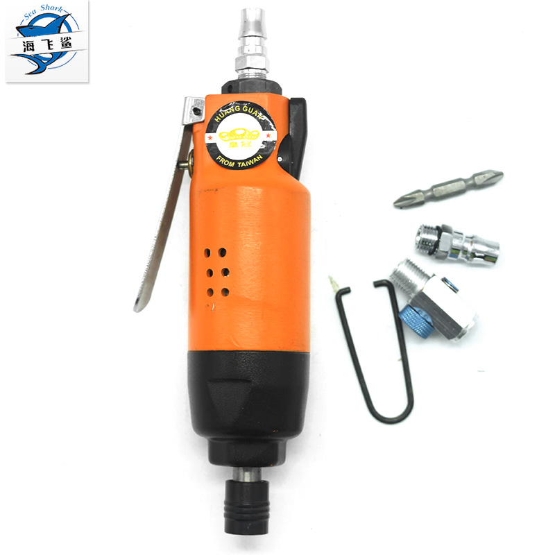 The crown HG-16HA/16H pneumatic strong straight type wind 16H pneumatic screwdriver screwdriver screwdriver