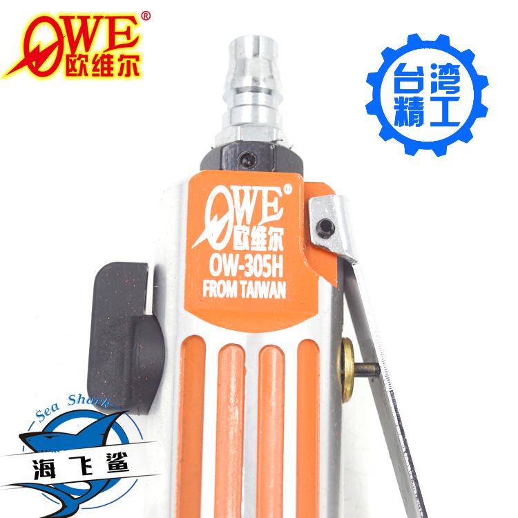 台灣の欧ヴィルOW-305H強力型風の工業級エアドライバーエアドライバードライバー5H