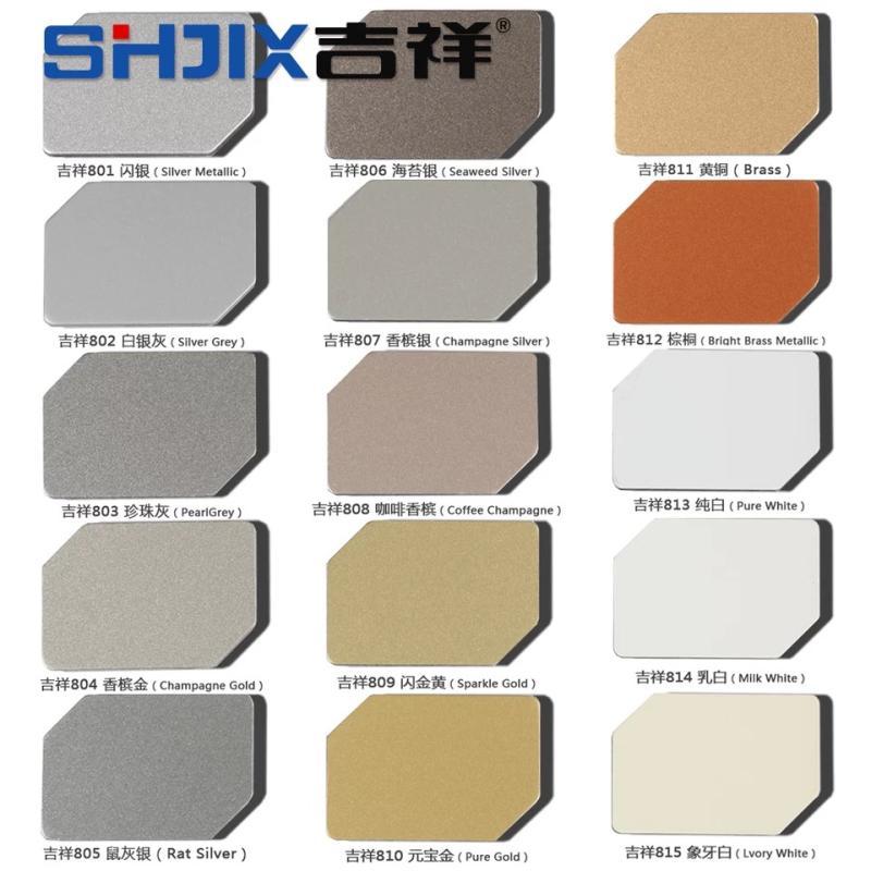 上海吉祥アルミニウム板4mm12糸に壁の外壁を広告し门头店カーテンウォールかけ板