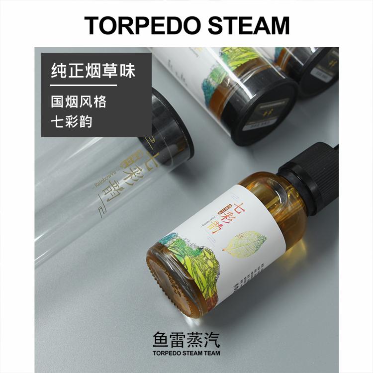 Аутентичные красочный рифма электронная сигарета табачного дыма электронной большой дым от сигареты подлинный запах табака жидкость