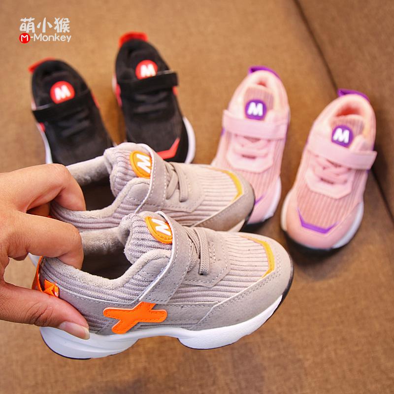 2017秋鼕新款童鞋