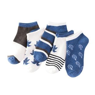 7双袜子男春夏季船袜低帮全棉吸汗短袜