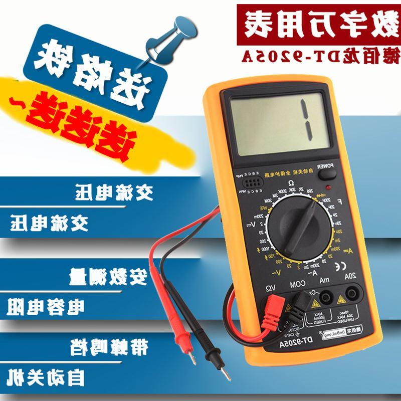 حجم الشاشة كبير متر العرض الرقمية متر متعدد الرقمية القلم منع حرق عالية الدقة الرقمية الذكية