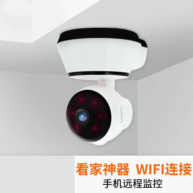 أزياء كاميرات المراقبة اللاسلكية واي فاي شبكة عالية الدقة آلة متكاملة تناسب 1080p المنزلية عن بعد