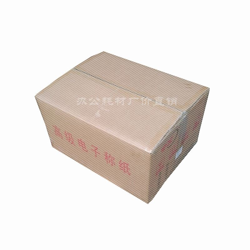 10 volume 40*30 application Dahua Electronic Scale called paper 4030 thermosensitive adhesive label printing