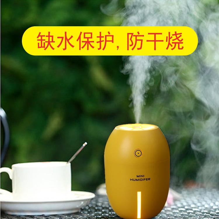 Creatieve nieuwe huis USB lemon luchtbevochtiger mini - lucht - slaapkamer binnen het bureau Bureau voor huishoudelijk gebruik