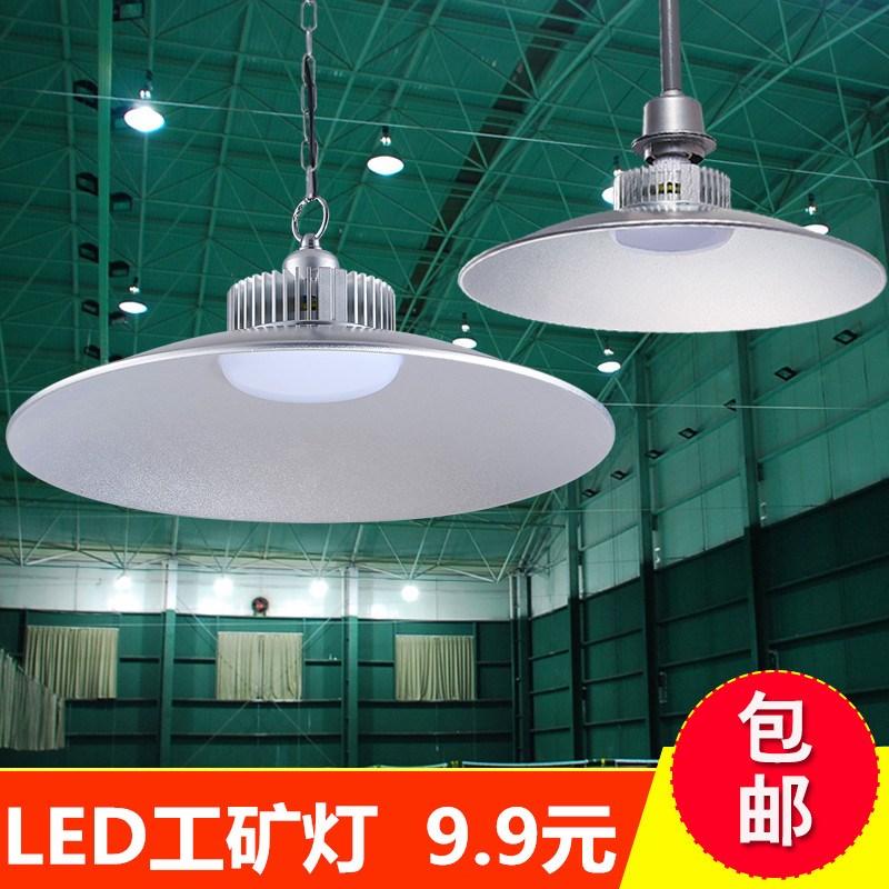 Fabrik Licht decke kronleuchter 50W100W workshop auf Led - Lampe Led - Licht energie Anlage Lampe Lampe.