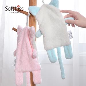 SoftKiss天然抗菌情侣毛巾卡通可爱儿童擦手巾抹手巾超强吸水挂式