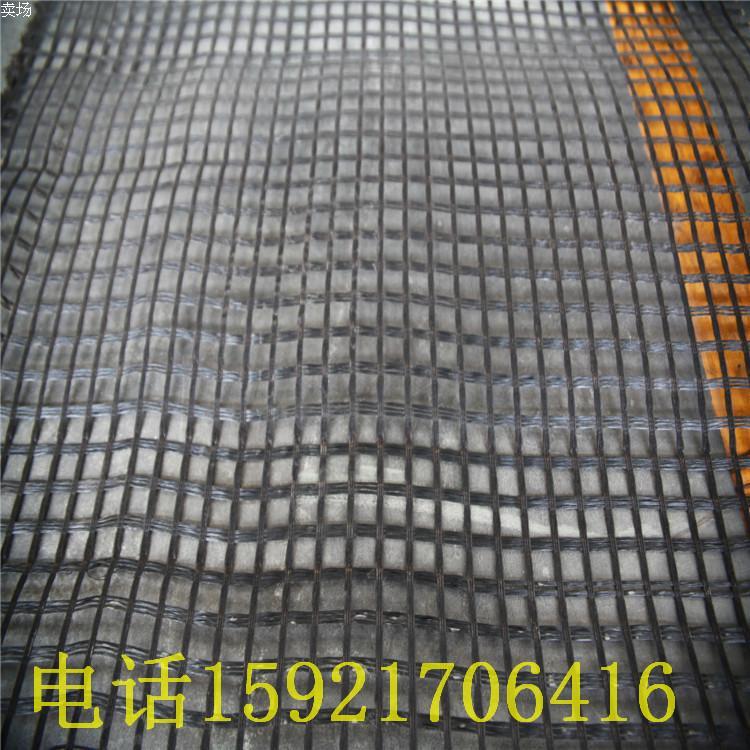 พลาสติกไฟเบอร์กลาส FRP ทางเดียวสองทางลาดคันทาง Geogrid พลาสติกตาข่ายพลาสติกจากโรงงานโดยตรง