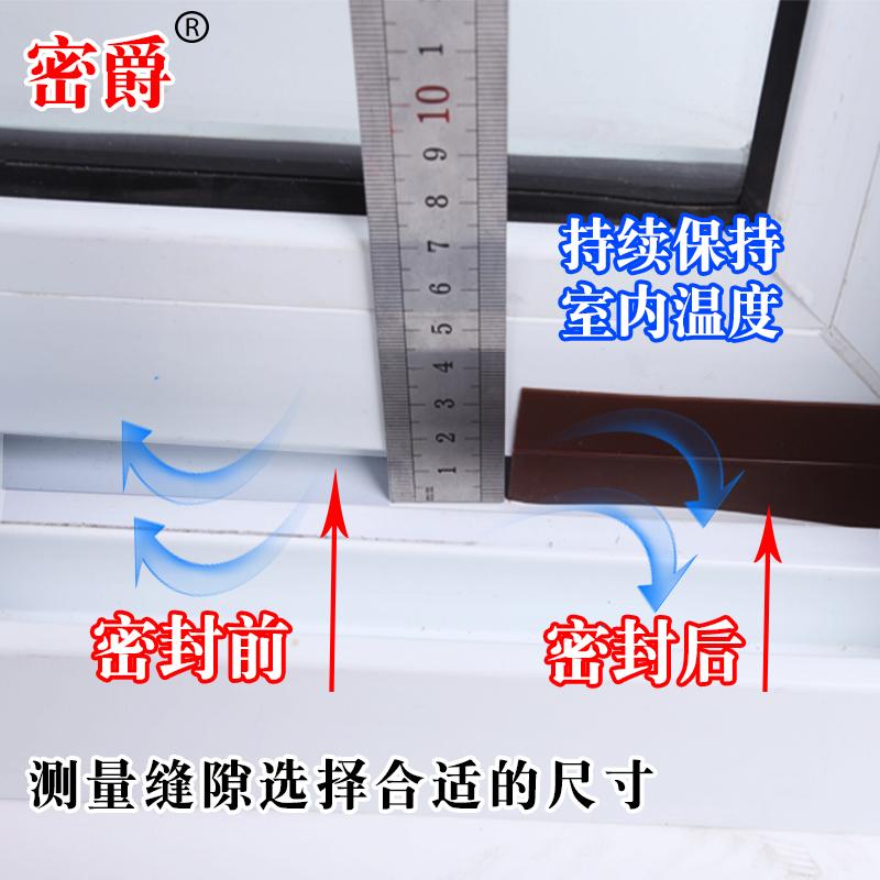 Self adhered glass door and window sealing strip, door crack bottom wind proof window, heat insulation, sound insulation and waterproof silica gel strip