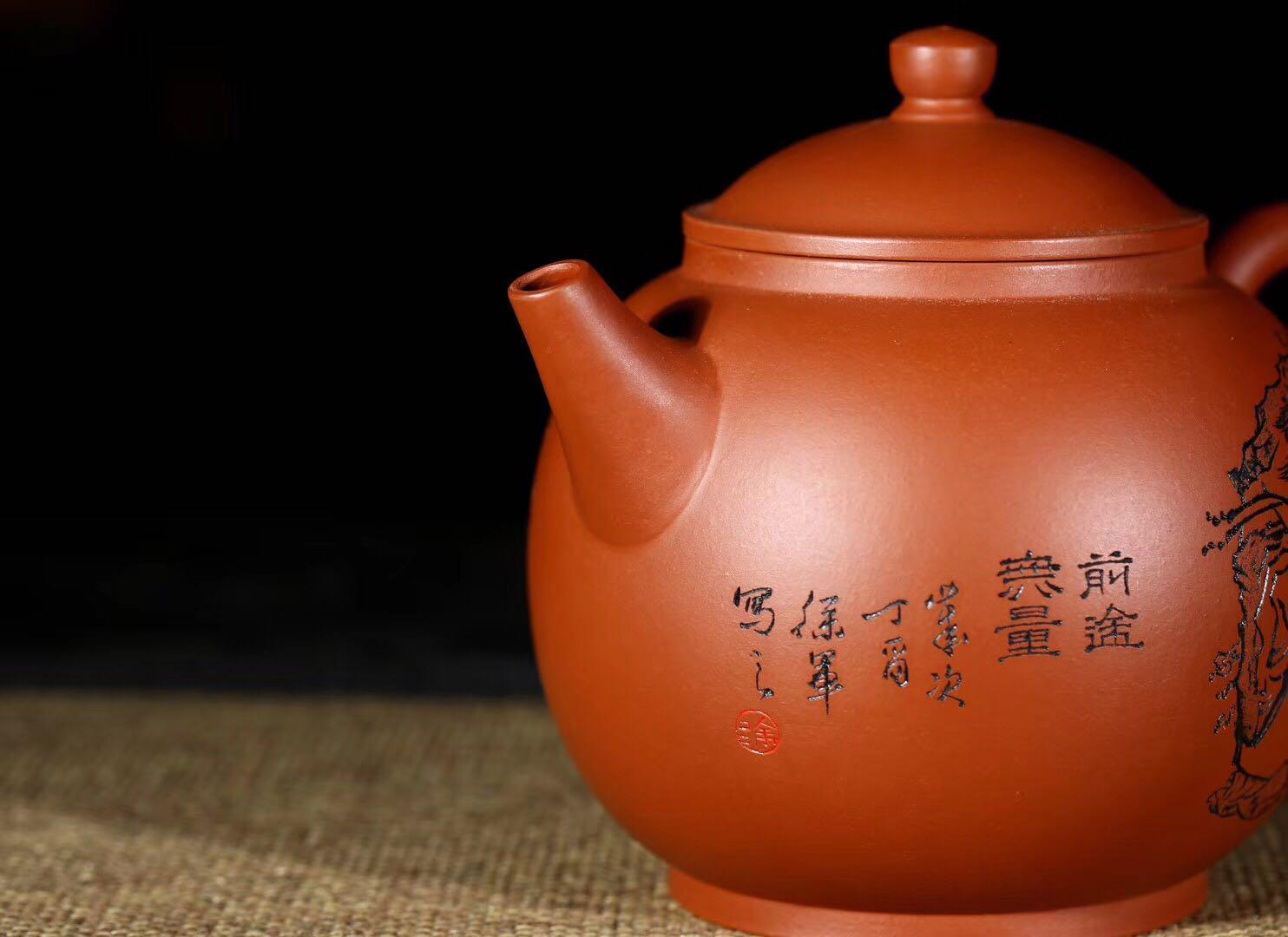 Yixing berömda Yixing malm alla handgjorda tekanna lyckliga Zhao Xinjun Dahongpao