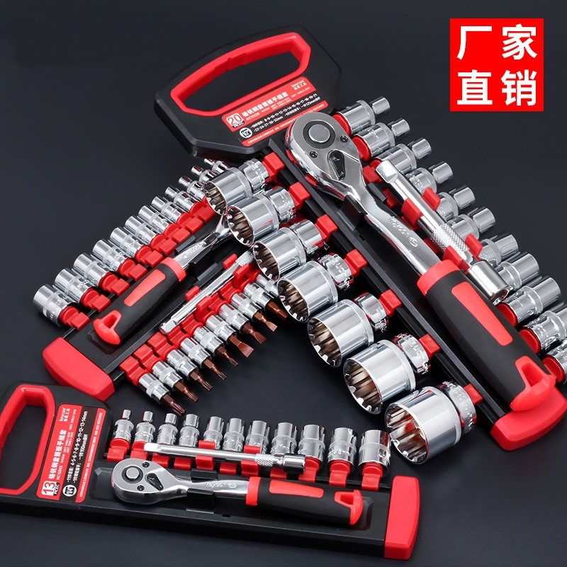 Car auto aftermarket repair tool kit set ratchet wrench flying boats multi-function