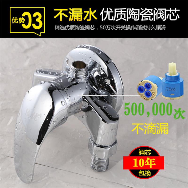 La nueva mezcla de válvula de 2017 con el agua fría y caliente el cambio total de accesorios de baño ducha ducha de agua caliente de cobre
