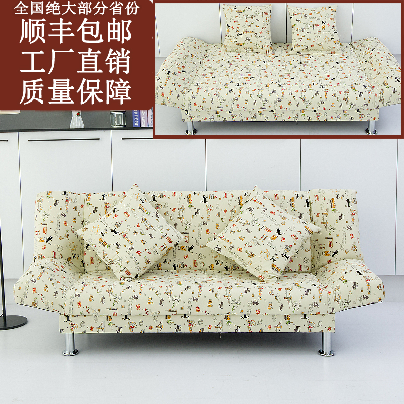 なまけ者ソファベッドルームとしてベッドルーム、ソファベッドルームとしては折り畳み式には、小さなソファ