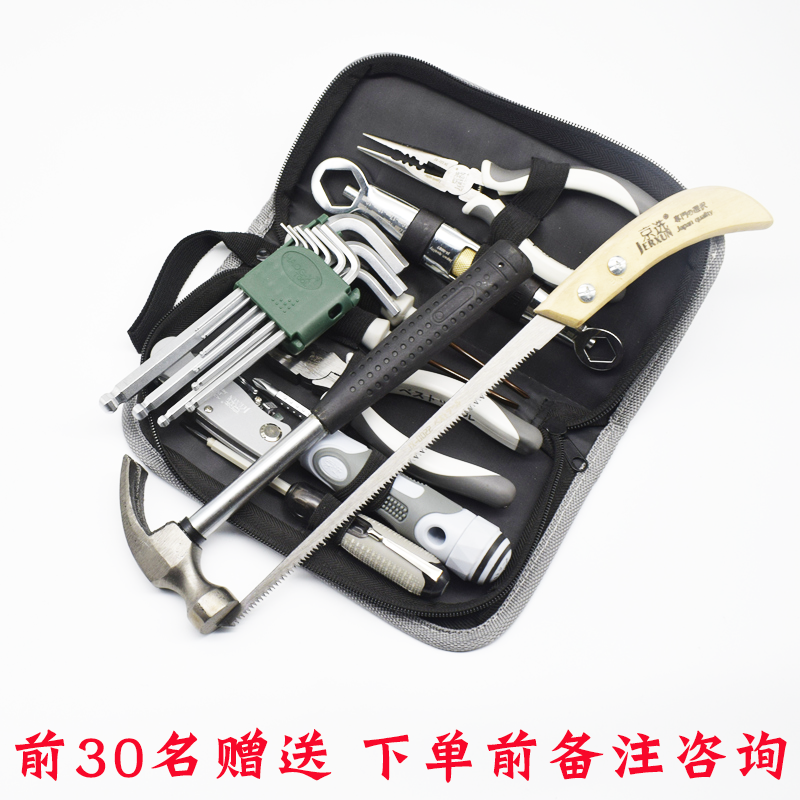 Beijing selection hardware tools combination, electrical property, household maintenance pliers set screw wrench six corners
