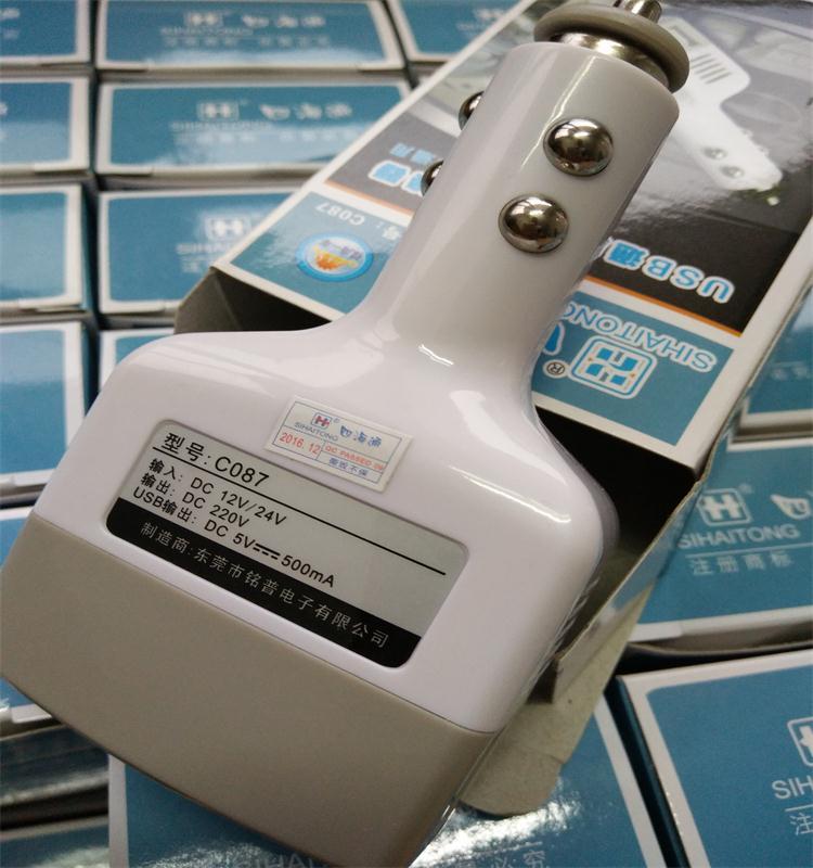 Auto wechselrichter 12v24v an die stromversorgung der transformator - 220 - volt - USB - ladegerät