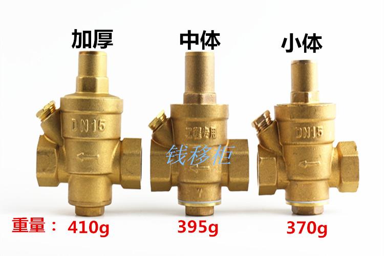 バルブDバルブは浄水器の水の供給減圧均圧弁06分よんしよ分真鍮家庭用熱N15DN2