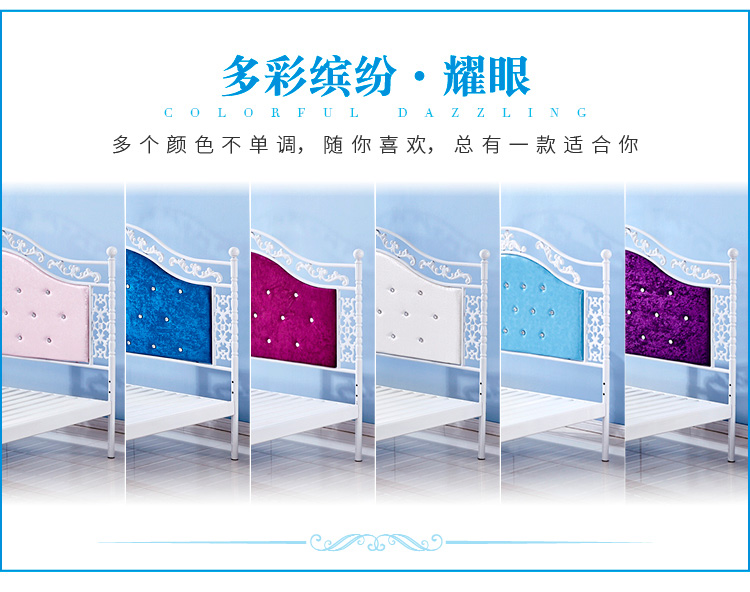 European style environmental protection soft iron bed, iron bed, iron rack bed, 1.5 meter princess bed, 1.8 meter Apartment Hotel, rental bed