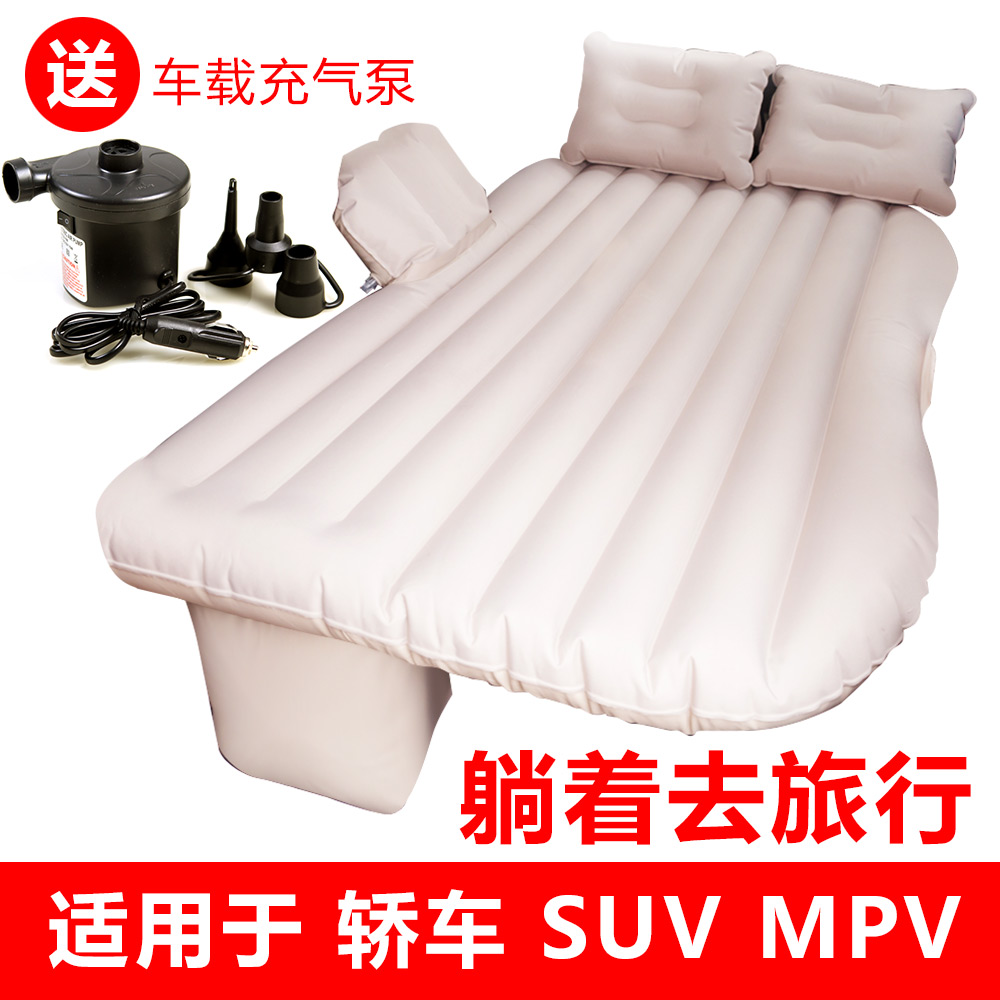 The new type of car body general travel car bed bed bed SUV car rear seat car air mattress
