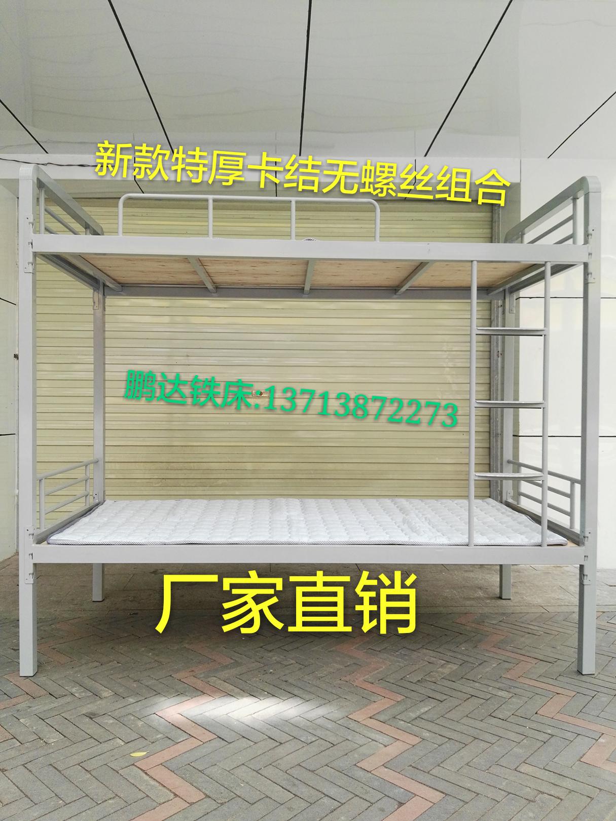 железная кровать на двухъярусной кровати один двухэтажный железа прилавок мать квартиру кровать технологический угол железная кровать из нержавеющей стали, диван - кровать железная кровать