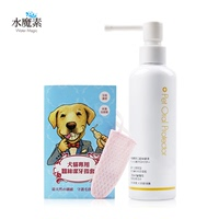 Taiwan water magic prime dog cat oral care package in addition to bad breath edible tartar tartar golden Satsuma