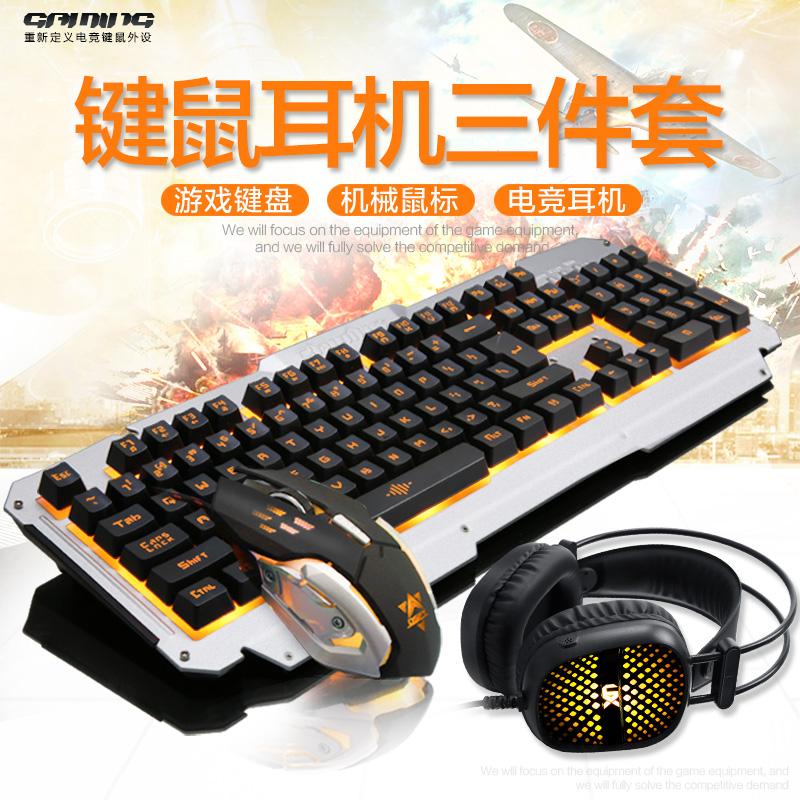 رانجلر شبه آلات لوحة المفاتيح والفأرة سماعة ثلاثة قطعة تناسب لعبة مفتاح الماوس سطح المكتب لوحة المفاتيح صامت صامت