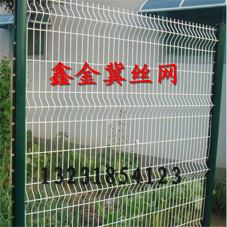 Plastic coated galvanized huangtongwang flexible wire mesh breeding net stadium stadium fence net