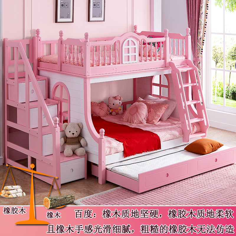 Under the Pink Princess Castle wood crib Shalin girl bed double bed bed bed cluster sisters