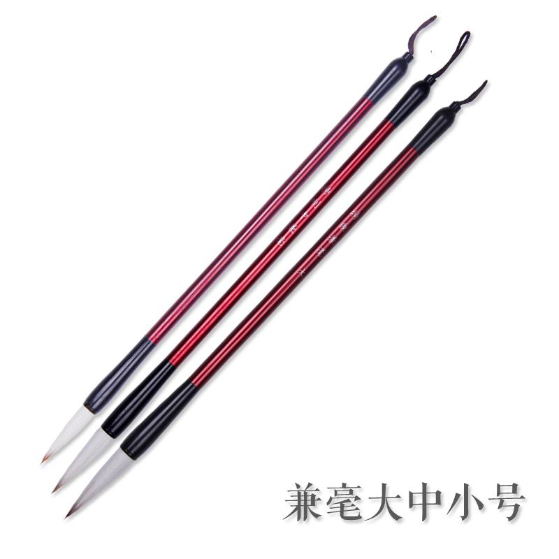 Xuan Jing Penna 兼毫 pennello Piccolo Lupo pecore di Medie e Grandi dimensioni gli studenti principianti in pratica UNO strumento calligrafia cinese.