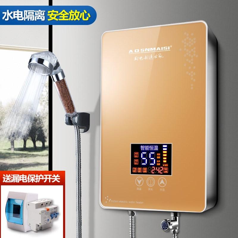 - Das ist Wärme Schnell Wärme elektrische warmwasserbereiter Baden der friseur Salon beauty - Salon für shampoo.