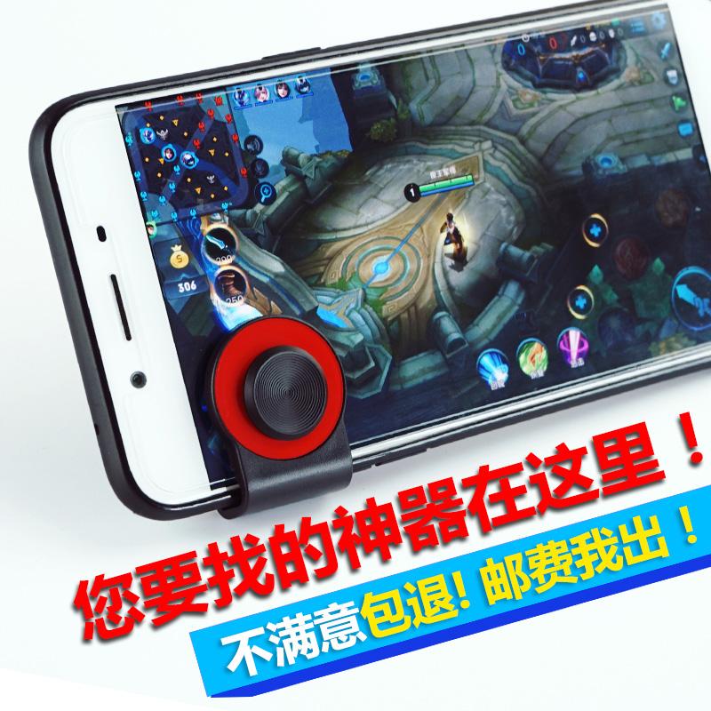 wireless gamepad android telefoner för dator - och tv - rutan som hirs skyworth korn ära